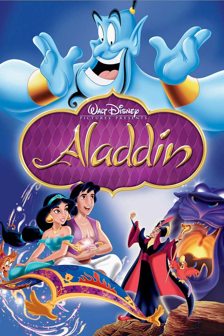aladdina-film-animazione