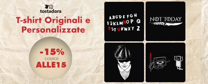 banner-codice-sconto-Tostadora