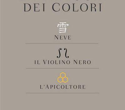 recensione-la-trilogia-dei-colori